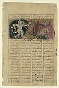 """Rustam Kills the White Div"", Folio from a Shahnama (Book of Kings)"