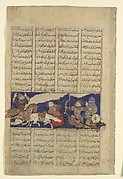 """The Combat of Rustam and Ashkabus"", Folio from a Shahnama (Book of Kings)"