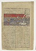 """Rustam is Thrown into the Sea by the Div Akvan"", Folio from a Shahnama (Book of Kings)"