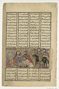 """Faramarz Slays Varazad"", Folio from a Shahnama (Book of Kings) of Abu'l Qasim Firdausi"