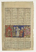 """""""Caesar Gives his Daughter Katayun to Gushtasp"""", Folio from a Shahnama (Book of Kings) of Firdausi"""