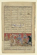 """Gushtasp Slays the Dragon of Mount Saqila"", Folio from a Shahnama (Book of Kings)"
