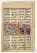 """Isfandiyar's Third Course: He Slays a Dragon"", Folio from a Shahnama (Book of Kings)"