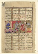 """Isfandiyar Slays Arjasp"", Folio from a Shahnama (Book of Kings)"