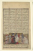 """Iskandar in the Presence of the Brahmins"", Folio from a Shahnama (Book of Kings) of Firdausi"