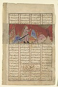 """Iskandar Speaks with the Bird on the Mountain"", Folio from a Shahnama (Book of Kings) of Firdausi"