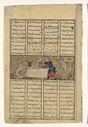 """Bahram Gur Slays a Dragon"", Folio from a Shahnama (Book of Kings)"