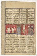 """""""The Execution of Mazdak"""", Folio from a Shahnama (Book of Kings)"""
