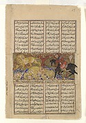 """""""Isfandiyar's Second Course: He Slays the Lions"""", Folio from a Shahnama (Book of Kings)"""