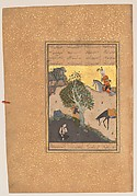"""Khusrau Catches Sight of Shirin Bathing"", Folio from a Khamsa (Quintet) of Nizami"