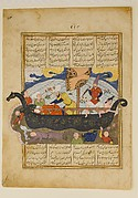 """Amr has the Infidels Thrown into the Sea"", Folio from a Khavarannama (The Book of the East) of ibn Husam al-Din"