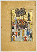 """Khusrau Seated on his Throne"", Folio from a Khamsa (Quintet) of Nizami"