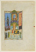 """Bahram Gur in the Turquoise Palace"", Folio from a Khamsa (Quintet) of Nizami"