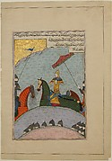 """Timur before Battle"", Folio from a Dispersed Copy of the Zafarnama (Book of Victories) of Sharaf al-din Yazdi"