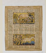 """How Rustam Found a Spring"", Folio from a Shahnama (Book of Kings)"
