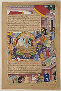 &quot;Tumanba Khan, His Wife, and His Nine Sons&quot;, Folio from a Chingiznama (Book of Genghis Khan)