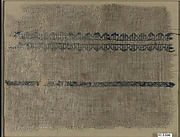 Fragment with Blue Bands