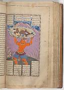 Shahnama (Book of Kings) of Firdausi