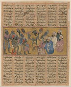 """Buzurjmihr Explains the Game of Backgammon (Nard) to the Raja of Hind"", Folio from a Shahnama (Book of Kings)"