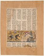 """Bahram Chubina Kills the Lion-Shaped Ape Monster"", Folio from a Shahnama (Book of Kings)"