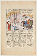 """Alexander Executes Janusiyar and Mahiyar, the Slayers of Darius"", Folio from a Shahnama (Book of Kings) of Firdausi"