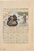 """Rustam Shoots His Half-brother Shaghad through a Plane Tree"", Folio from a Shahnama (Book of Kings) of Firdausi"