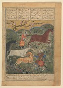 """Rustam Captures the Horse Rakhsh"", Folio from a Shahnama (Book of Kings)"