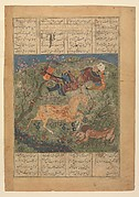 """Rustam Saved by his Horse Rakhsh from an Attacking Lion"", Folio from a Shahnama (Book of Kings)"