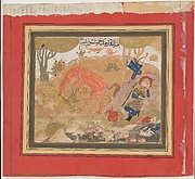 """Rustam&#39;s First Course: Rakhsh Kills a Lion"", Folio from a Shahnama (Book of Kings)"