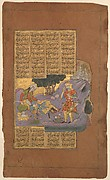 """Death of Farud"", Folio from a Shahnama (Book of Kings) of Firdausi"