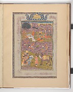 """Zal Returned to Sam"", Folio from a Shahnama (Book of Kings)"