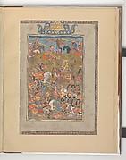 """Manuchihr Kills Tur"", Folio from a Shahnama (Book of Kings)"
