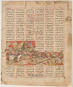 """Iranian and Turanian Armies in Combat"", Folio from a Shahnama (Book of Kings)"