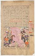 """Rustam's First Encounter with Afrasiyab"", Folio from a Shahnama (Book of Kings)"