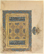 "Opening Folio of the 26th Volume of the  ""Anonymous Baghdad Qur'an"""