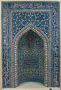Mihrab (Prayer Niche)