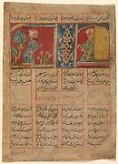 """Khizr Comes to the Ascetic's Cell"", Folio from a Khamsa (Quintet) of Amir Khusrau Dihlavi"
