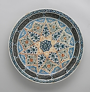 Plate with Vegetal Decoration in a Seven-pointed Star