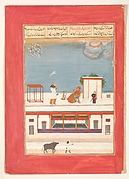 """A Raja Seated on a Palace Rooftop Smoking a Huqqa"", Folio from a Ragamala"