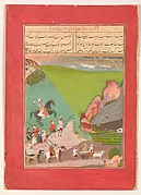 """A Prince out Hawking with a Group of Attendants and a Leopard"", Folio from a Ragamala"