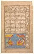 """Khusrau and Shirin Conversing in Landscape at Night"", Folio from a Khamsa (Quintet) of Nizami"