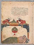 "The Thieves on the Roof Awaken the Merchant"", Folio from a Kalila wa Dimna"
