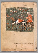 """""""The Father's Advice Followed by a Son who Sets out to Join a Caravan with the Two Oxen"""", Folio from a Kalila wa Dimna"""