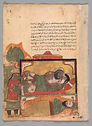 """The Ascetic Witnesses the Woman Trying to Poison the Lover"", Folio from a Kalila wa Dimna"