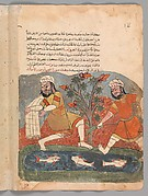 """The Fish and the Fisherman"", Folio from a Kalila wa Dimna"