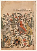 """Leopard Bearing Lion's Order to Fellow Judges"", Folio 51 recto from a Kalila wa Dimna"