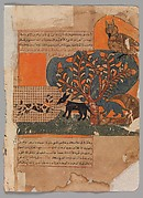 """The Trapped Cat and the Frightened Mouse (Rat ?)"", Folio from a Kalila wa Dimna"
