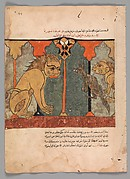 """The Lion-King Recruits the Ascetic Jackal"", Folio from a Kalila wa Dimna"