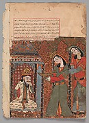 """""""Ilar (or Irakht) About to Throw the Bowl of Rice at the King"""", Folio from a Kalila wa Dimna"""