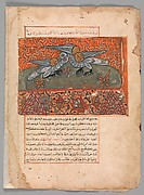 """The Male Dove Pecking the Female Dove"", Folio from a Kalila wa Dimna"
